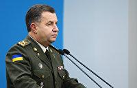 Минобороны Украины: Миротворцев ООН в Донбассе не ждите
