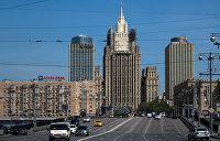 Украина засматривается на российскую собственность
