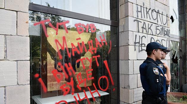 ВЧерновцах запретили наименования нарусском языке