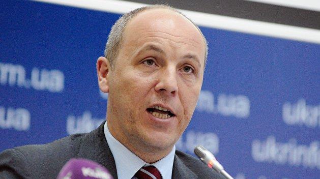 Парубий назвал дату обсуждения вопроса о разрыве дипломатических отношений с Россией