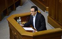 Депутат Березюк: Стыдно за украинское государство и Луценко