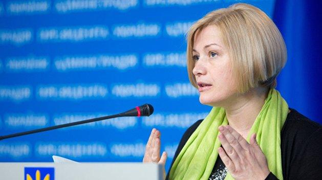 Геращенко: «Закон Савченко» помогает обвиненным в «сепаратизме»