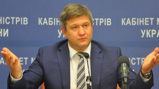 Глава Минфина опасается, что конфискованные «деньги Януковича» могут «раствориться»