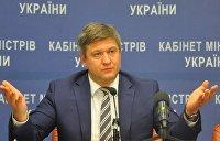 Итоги каденции: 2 победы и 5 ошибок (экс)-министра финансов Александра Данилюка — «112 Украина»