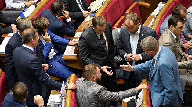 Открытие осенней сессии Верховной рады в Киеве