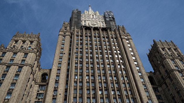 МИД РФ: Россия и США взяли паузу по Украине