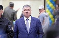 Аваков: В МВД начали работу над планом по «деоккупации» Донбасса