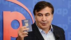 Пресс-конференция Михаила Саакашвили в Варшаве,