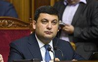 Гройсман пообещал уйти в отставку, если Рада не примет пенсионную реформу