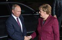 Решилась: Меркель едет к Путину в Сочи