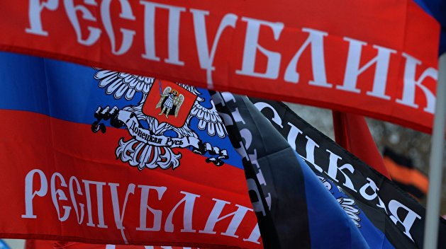 МИД Финляндии: Хельсинки непризнает представительство ДНР
