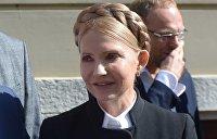 Тимошенко считает, что Ляшко — чихуа-хуа