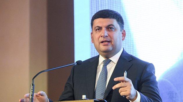 Власти Украины посоветовали арестовать активы «Газпрома» повсей планете