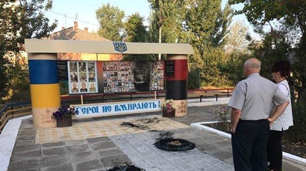сожгли фотографии на стенде воинов АТО и «героев Небесной сотни» в городе Ананьеве