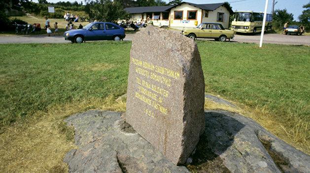 Памятный знак в честь русских воинов на Аландских островах