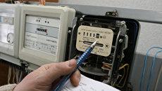Украинцам пора готовиться к росту цен на электроэнергию