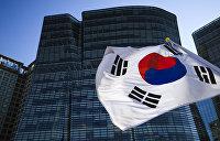 Южная Корея пригрозила КНДР полным уничтожением