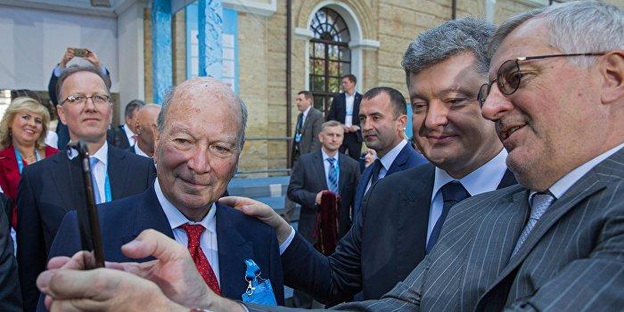12-я встреча Ялтинской Европейской Стратегии в Киеве