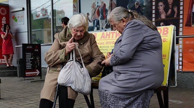 Украина лишила средств к существованию 60% пенсионеров Донбасса — ООН