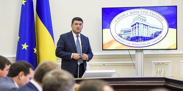Депутат: Внедрение накопительной системы пенсионного обеспечения поставит крест на  бизнесе на Украине
