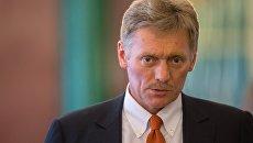 Кремль выразил надежду на признание Крыма Украиной