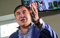 Торги Михо: почему Саакашвили не стал устраивать новую революцию