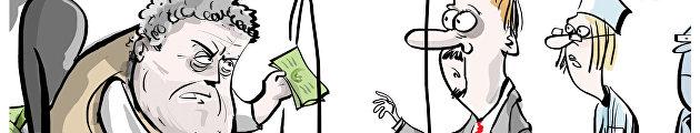 Карикатура Порошенко не платит зарплату