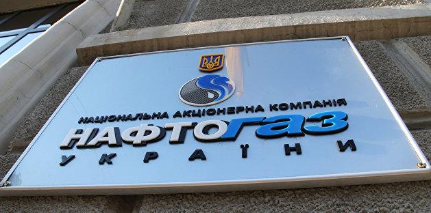 лучшие турецкий поток вынудил нафтогаз начать экономить Нижегородской