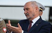 Минобороны Польши отреагировало на высылку историка из России