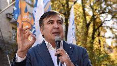 Выступление М. Саакашвили в Киеве
