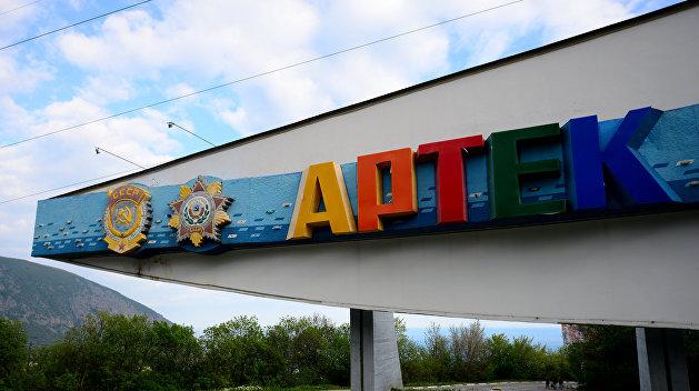 Минобразования Сербии подписало соглашение соккупированным «Артеком»
