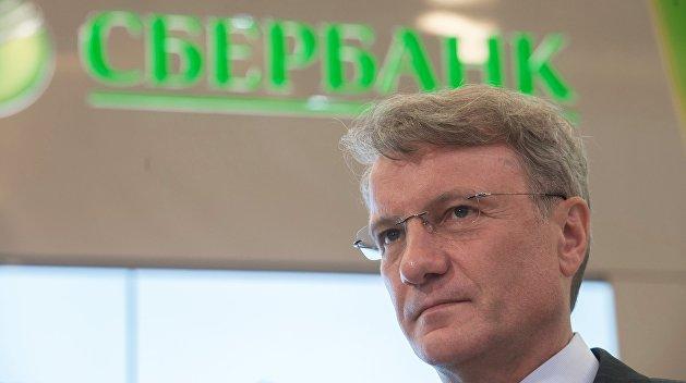 Сберегательный банк подписал соглашение опродаже украинской «дочки» VSBank