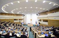 Заявление Волкера о миротворцах в Донбассе прокомментировали в Совете Федерации