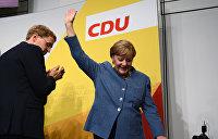 Коалиция в Германии: Минск в обмен на санкции