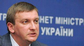 Брифинг министра юстиции Украины Павла Петренко