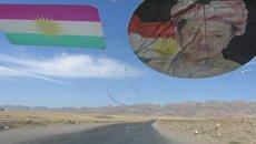 Иракский курдистан машина
