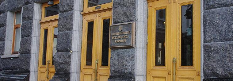 «Пранкеры?»: У Порошенко опровергли обещание защитить меньшинства