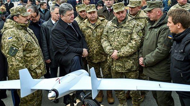 Вгосударстве Украина обвинили беспилотник вовзрывах наскладе вВинницкой области