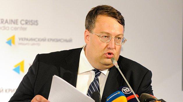 В Раду направят законопроект о тюрьме для отрицающих «российскую агрессию»
