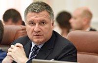Геращенко рассказал о конфликте между Порошенко и Аваковым
