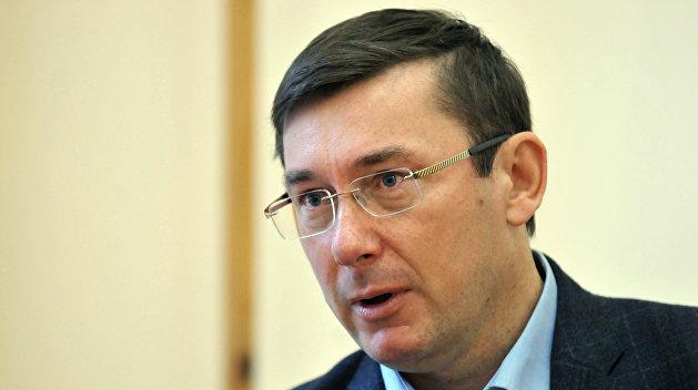 «Сутки на сдачу»: Луценко дал Саакашвили срок образумиться
