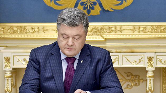 Порошенко уволил Жебривского