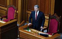 Соратники по коалиции хотят ограничить полномочия Порошенко