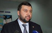 Пушилин: Закон о реинтеграции не спасет украинских политиков от наказания за геноцид