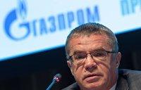 «Газпром» не будет оспаривать решение Стокгольмского суда по спору с «Нафтогазом»