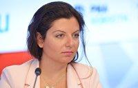 Маргарита Симоньян рассказала о беспрецедентном давлении на RT в США
