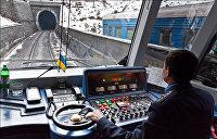 Полтора века спустя: Украина достроила тоннель в ЕС