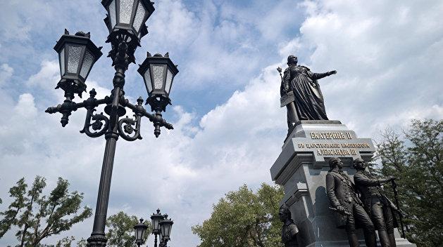 ВКрым съехались украинцы из различных стран