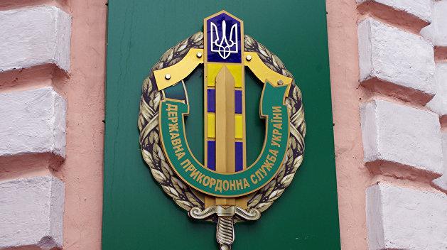 Украинские пограничники сообщили о задержании приднестровских полицейских