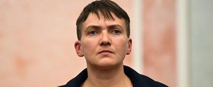 Надежда Савченко: Украинцы появились в V веке до или после нашей эры